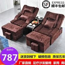 [qmabo]浴足足疗店按摩沙发椅洗脚