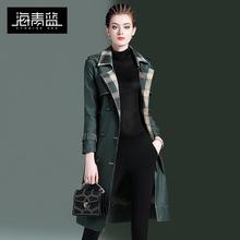 海青蓝qm装2020bo式英伦风个性格子拼接中长式时尚风衣16111