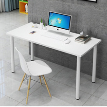 简易电qm桌同式台式bo现代简约ins书桌办公桌子学习桌家用