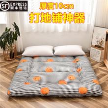 日式加厚榻榻米床垫qm6折叠懒的bo垫打地铺神器单的学生宿舍