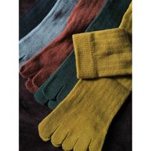 羊毛五qm袜女保暖基bg五趾袜子加厚打底中筒冬季抽条分趾袜子
