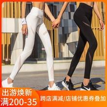 网纱瑜qm裤女紧身显jx健身裤高弹九分打底薄式外穿跑步运动裤