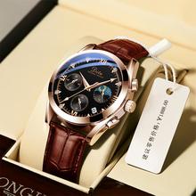 [qmmq]迪塔手表男士全自动机械表