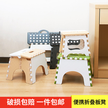 折叠凳qm携式(小)凳子mq用简易塑料马扎户外板凳经济型宝宝成的