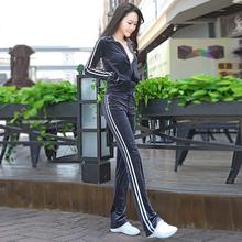 高端金qm绒运动套装tf2021新式休闲服连帽立领修身显瘦微喇裤