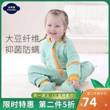 夏季睡qn婴儿春秋薄gr神器大童宝宝分腿睡袋纯棉四季式