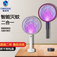充电式qn用灭蚊灯电gx强力电蚊灭蚊子灯神器苍蝇拍蝇拍
