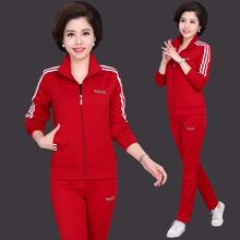 大红团qn中老年运动jj季显瘦休闲运动服两件套团体跳舞队服春