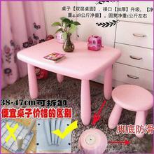 宝宝玩qn幼儿园桌椅jj-3-4-5-6-7岁宝宝学习桌塑料桌椅游戏桌