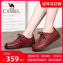 Camqnl/骆驼春wg妈妈鞋软底舒适真皮休闲女鞋中老年牛筋底单鞋