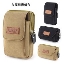 男穿皮qn手机套腰带ys功能横竖帆布手机袋挂包5-6.5