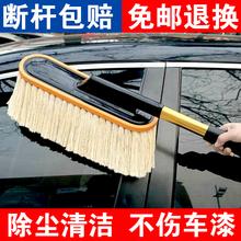 洗车拖qo不伤车伸缩vt多功能家用擦车神器除尘刷子汽车用品