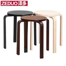 凳子家qo实木圆凳子fb凳高餐凳吃饭用(小)板凳简易独凳