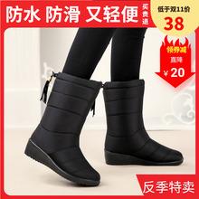 202qo冬东北中筒fb防水加绒靴子加厚保暖棉鞋防滑妈妈反季