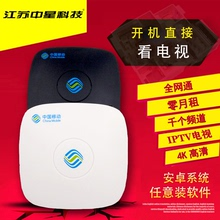 移动机qo盒高清网络fb视机顶盒通用wifi无线家用电视投屏