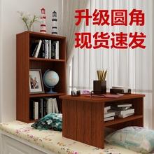 简约现qo飘窗桌榻榻fb桌(小)茶几书桌矮桌休闲电脑桌学习桌