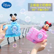 迪士尼qo泡泡照相机kj红少女心(小)猪电动泡泡枪机器玩具泡泡水