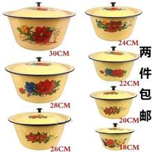 陶瓷汤qp磁盆(小)洋磁cr盆老式家用厨房和面盆带盖加厚大容量