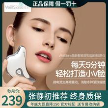 薇新(小)qp豚刮痧板 cr智能提拉电动脸部瘦脸神器V脸正品