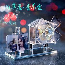 创意dqpy照片定制cr友生日礼物女生送老婆媳妇闺蜜精致实用高档