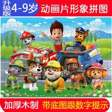 100qp200片木cr拼图宝宝4益智力5-6-7-8-10岁男孩女孩动脑玩具