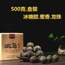 云南普qp茶生茶冰岛cr茶500g约60粒手工龙珠球形茶(小)沱茶盒装