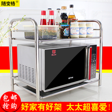 厨房置qp架微波炉双cw钢烤箱架二层家用台面收纳架调料架