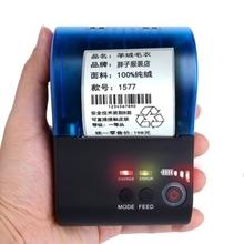 条形码qp号标价机标cw纸货单奶茶店标签打印机餐饮杯贴条码器