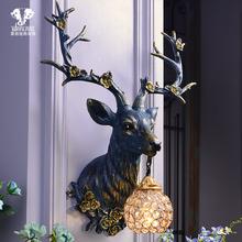 招财鹿qp壁灯美式复mr装饰墙壁挂饰客厅电视背景墙鹿头壁灯具