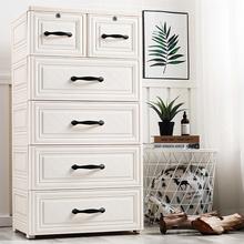 收纳柜qp屉式加厚塑mr宝宝衣柜多层婴儿整理箱储物柜子五斗柜