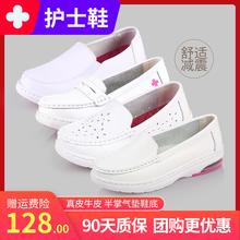 大礼拜qp色气垫护士tc式透气医院坡跟软底平底舒适单鞋