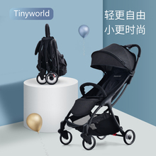 Tinqpworldtc车轻便折叠宝宝手推车可坐可躺宝宝车