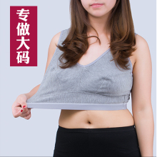 大码中qp年的文胸内tc太太无钢圈纯棉加肥加大码妈妈女布背心