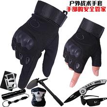 特种兵qp术漏半指手tc保暖健身登山骑行机车摩托装备全指手套