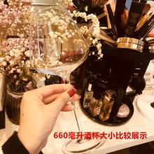 勃艮第qq装家用水晶66子一对情侣葡萄酒杯超大肚醒酒器