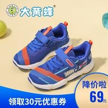 大黄蜂qq鞋秋季双网ba童运动鞋男孩休闲鞋学生跑步鞋中大童鞋