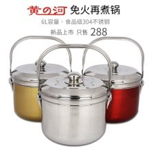 黄河6qq加厚不锈钢ba保温锅家用焖烧锅节能锅烧锅两用