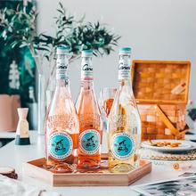 第二瓶qq元丨意大利ba托moscato果味果酒甜白葡萄酒