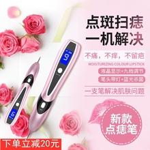 (小)白点痣笔激光祛qq5仪器美容ba点斑扫斑机去痣祛斑笔美容仪