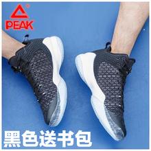 匹克篮球鞋男低帮夏季织面qq9磨透气运ba子水晶底路威式战靴