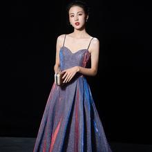 星空2qq20新式名ba服晚礼服长式吊带气质年会宴会艺校表演简约