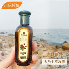 厂家授权森林qq3舍玫瑰花ba0ML 补水保湿滋润孕妇可用T3201