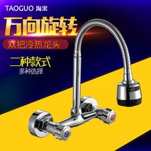 淘果黄qq主体入墙式ba墙冷热水龙头双把菜盆水槽洗衣池混水阀