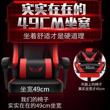 电脑椅qq用游戏椅办ba背可躺升降学生椅竞技网吧座椅子