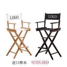 实木导qq椅折叠便携ba妆椅摄影道具椅休闲靠背办公椅