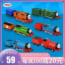 托马斯qq动(小)火车中ba火车头BMK87宝宝益智轨道男孩(小)车玩具