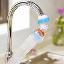 3只装qq龙头防溅头ba嘴厨房家用自来水净化节水器延伸滤水器