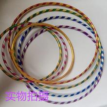 宝宝(小)qq 体操圈(小)ba儿园专用游戏表演体操器械塑料圈