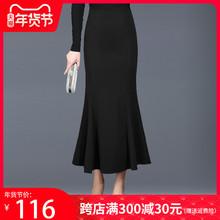 鱼尾裙qq身裙包臀裙ba式遮胯显瘦韩款修身一步裙长裙秋冬裙子