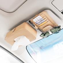 车载纸qq盒创意挂式ba遮阳板卡片夹车内面巾纸盒车上